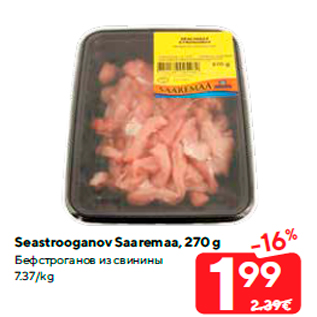 Allahindlus - Seastrooganov Saaremaa, 270 g