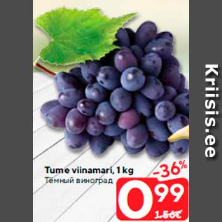 Allahindlus - Tume viinamari, 1 kg