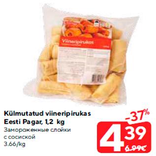 Allahindlus - Külmutatud viineripirukas Eesti Pagar, 1,2 kg