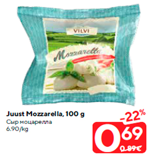 Allahindlus - Juust Mozzarella, 100 g