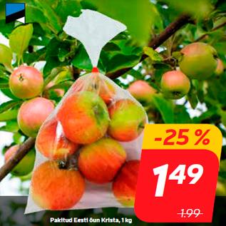 Allahindlus - Pakitud Eesti õun Krista, 1 kg