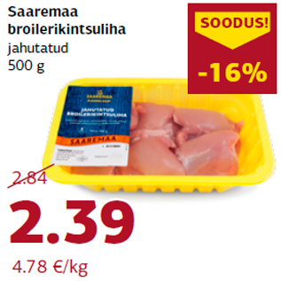 Allahindlus - Saaremaa broilerikintsuliha