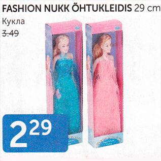 Allahindlus - FASHION NUKK ÕHTUKLEIDIS 29 cm
