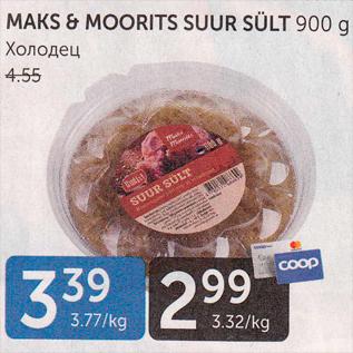Allahindlus - MAKS & MOORITS SUUR SÜLT 900 G