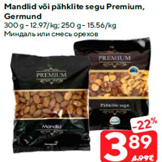 Allahindlus - Mandlid või pähklite segu Premium, Germund