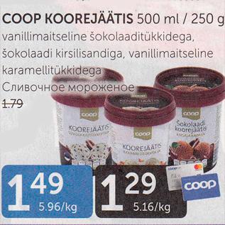 Allahindlus - COOP KOOREJÄÄTIS 500 ml / 250 g