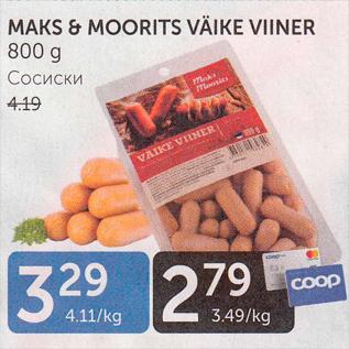 Allahindlus - MAKS & MOORITS VÄIKE VIINER 800 g