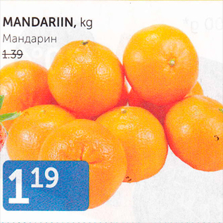 Allahindlus - MANDARIIN, kg