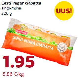 Allahindlus - Eesti Pagar ciabatta