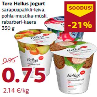 Allahindlus - Tere Hellus jogurt