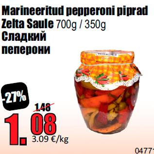 Allahindlus - Marineeritud pepperoni piprad Zelta Saule