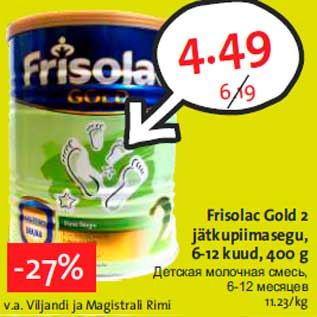 f6ab4a0eb76 Frisolac Gold 2 jätkupiimasegu, 6-12 kuud, 400 g - Allahindlus ...