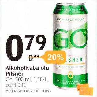 Allahindlus - Alkoholevaba õlu Pilsner