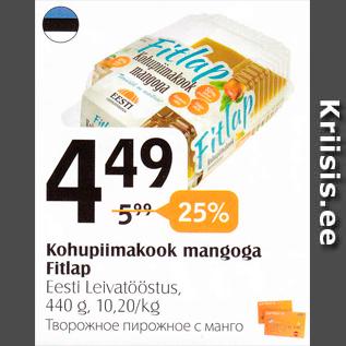 Allahindlus - Kohupiimakook mangoga Fitlap