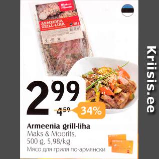 Allahindlus - Armeenia grill-liha