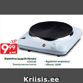 Allahindlus - Elektriline lauapliit Henske HD1012B