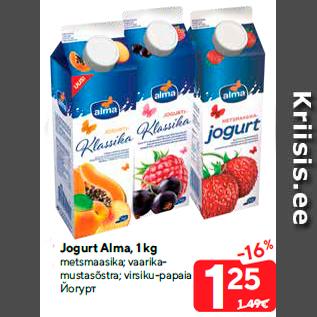 Allahindlus - Jogurt Alma, 1 kg