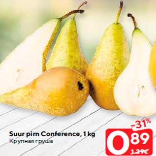 Allahindlus - Suur pirn Conference, 1 kg