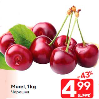 Allahindlus - Murel, 1 kg