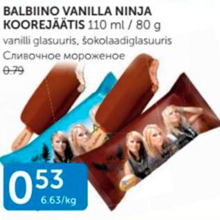 Allahindlus - BALBIINO VANILLI NINJA KOOREJÄÄTIS 110 ml / 80 g