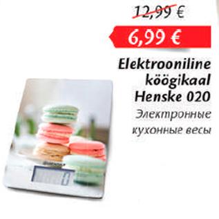 Allahindlus - Elektrooniline köögikaal Henske 020