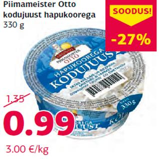Allahindlus - Piimameister Otto kodujuust hapukoorega 330 g