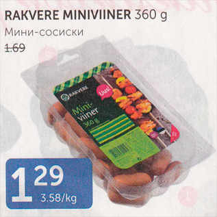 Allahindlus - RAKVERE MINIVIINER 360 G