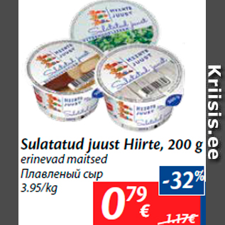 Allahindlus - Sulatatud juust Hiirte, 200 g