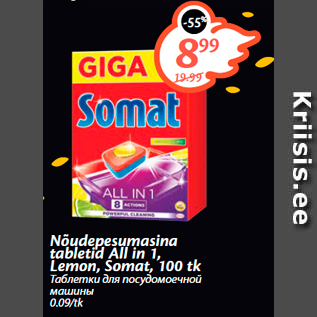 Allahindlus - Nõudepesumasina tabletid All in 1, Lemon, Somat, 100 tk
