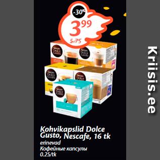 Allahindlus - Kohvikapslid Dolce Gusto, Nescafe, 16 tk