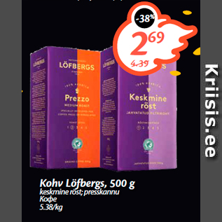 Allahindlus - Kohv Löfbergs, 500 g