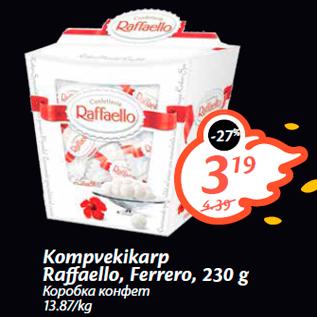 Allahindlus - Kompvekikarp Raffaello, Ferrero, 230 g