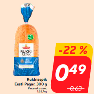 Allahindlus - Rukkisepik Eesti Pagar, 300 g