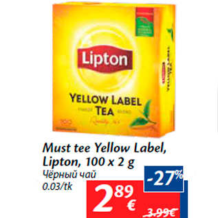 Allahindlus - Must tee Yellow Label, Lipton, 100 x 2 g
