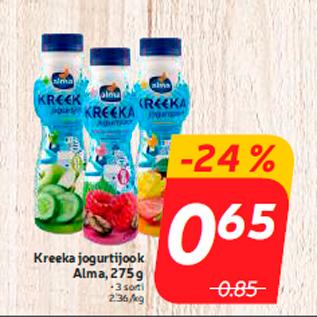 Allahindlus - Kreeka jogurtijook Alma, 275 g