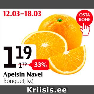Allahindlus - Apelsin Navel Bouquet, kg