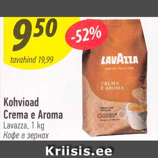 Green arabica coffee beans for sale