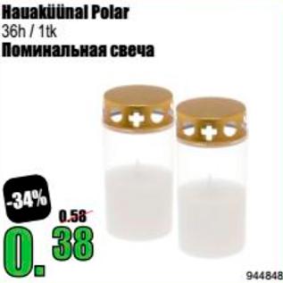 Allahindlus - Hauaküünal Polar