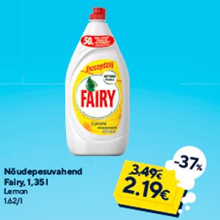 Скидка - Жидкость для мытья посуды Fairy, 1,35 л лимон