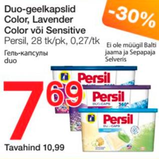 Allahindlus - Duo-geelkapslid Color, Lavender Color või Sensitive