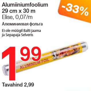 Allahindlus - Alumiiniumfoolium 29 cm x 30 m
