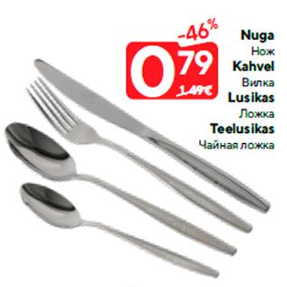 Allahindlus - Nuga; Kahvel; Lusikas; Teelusikas