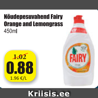 Allahindlus - Nõudepesuvahend Fairy Orange and Lemongrass 450 ml