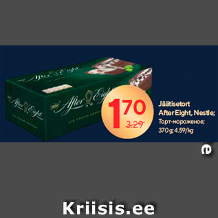 Allahindlus - Jäätisetort After Eight, Nestle; 370 g