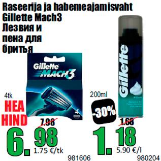 Allahindlus - Raseerija ja habemeajamisvaht Gillette Mach3
