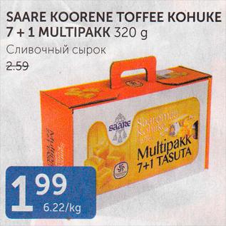 Allahindlus - SAARE KOORENE TOFFEE KOHUKE 7+1 MULTIPAKK 320 G