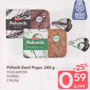 Allahindlus - Pehmik Eesti Pagar, 240 g