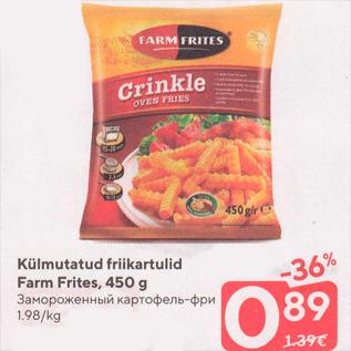 Allahindlus - Külmutatud friikartulid Farm Frites, 450 g