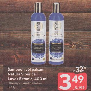 Allahindlus - Šampoon või palsam Natura Siberica, Loves Estonia, 400 ml