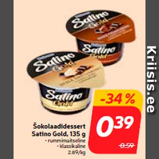 Allahindlus - Šokolaadidessert Satino Gold, 135 g